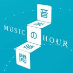 musichour