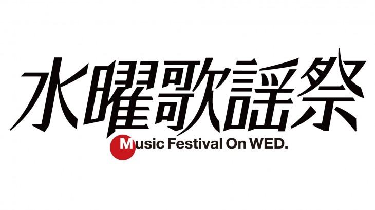 news_header_kayosai_logo